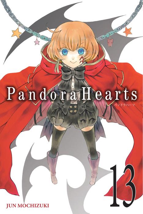 PandoraHearts, Vol. 13拡大写真