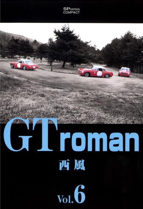 GT roman 6拡大写真