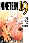 NINETEEN 8-電子書籍