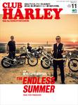 CLUB HARLEY 2016年11月号 Vol.196-電子書籍