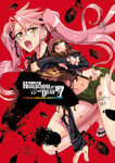 学園黙示録 HIGHSCHOOL OF THE DEAD FULL COLOR EDITION(7)-電子書籍