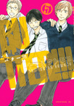 BUTTER!!!(5)-電子書籍