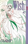 Wish, Vol. 4-電子書籍