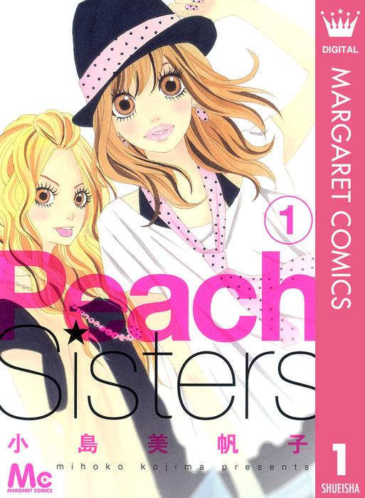 Peach Sisters 1拡大写真