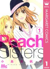 Peach Sisters 1