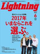 Lightning シリーズ