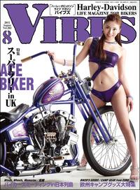 VIBES【バイブズ】2015年8月号-電子書籍