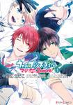 うたの☆プリンスさまっ♪ マジLOVE2000%(1)-電子書籍