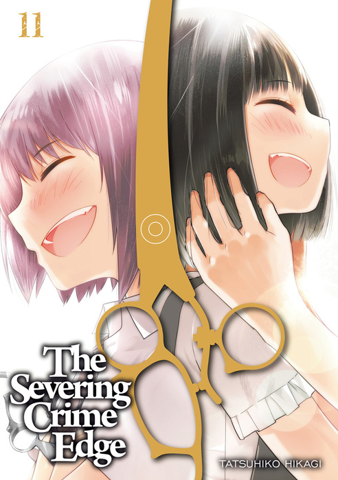 The Severing Crime Edge 11拡大写真