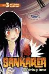 Sankarea 3-電子書籍