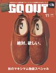GO OUT 2016年11月号 Vol.85-電子書籍
