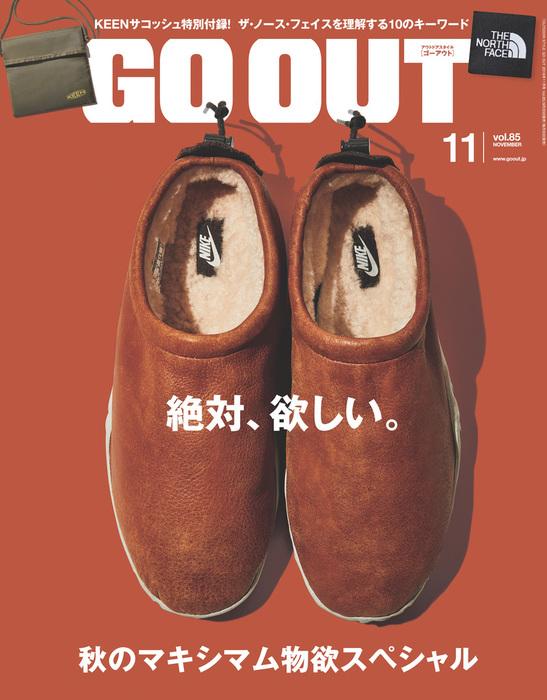 GO OUT 2016年11月号 Vol.85拡大写真