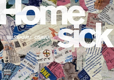 Homesick-電子書籍