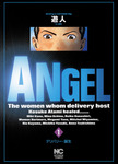ANGEL 1-電子書籍