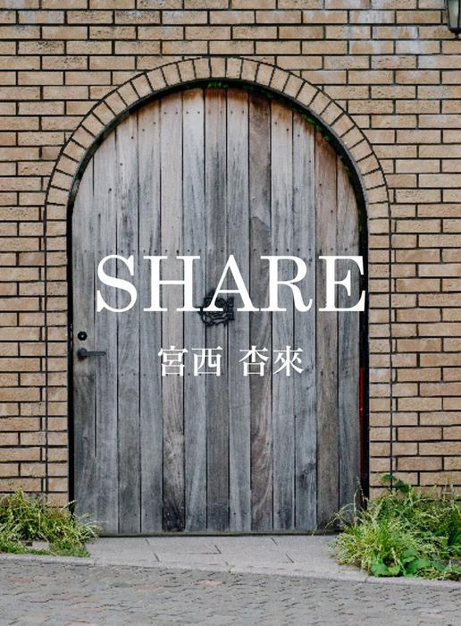 SHARE拡大写真