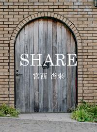 SHARE-電子書籍