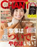 CHANTO 2016年 12月号-電子書籍