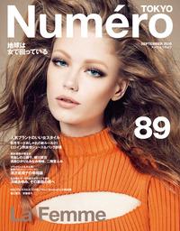 Numero Tokyo 2015年9月号