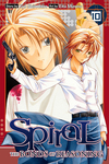 Spiral, Vol. 10-電子書籍