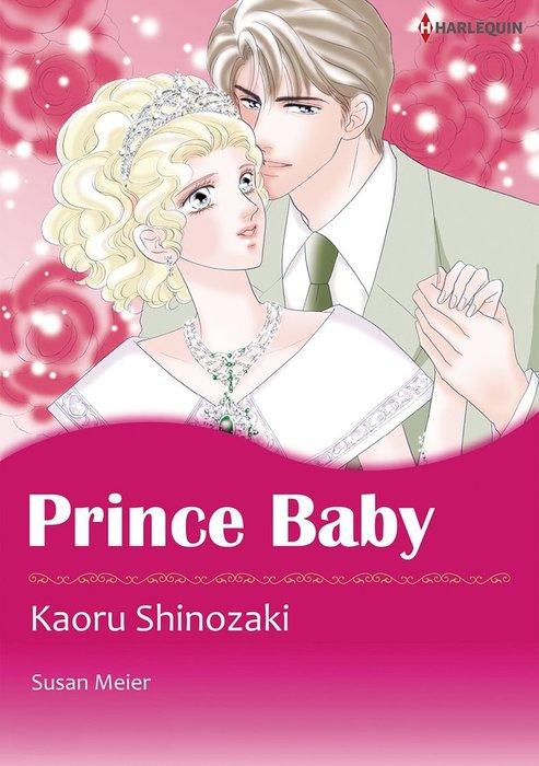PRINCE BABY拡大写真