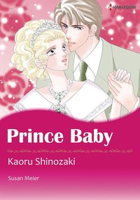 PRINCE BABY-電子書籍