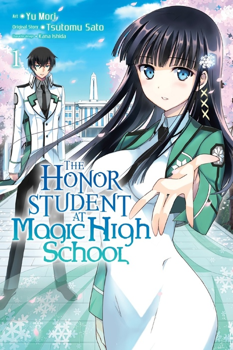 The Honor Student at Magic High School, Vol. 1拡大写真