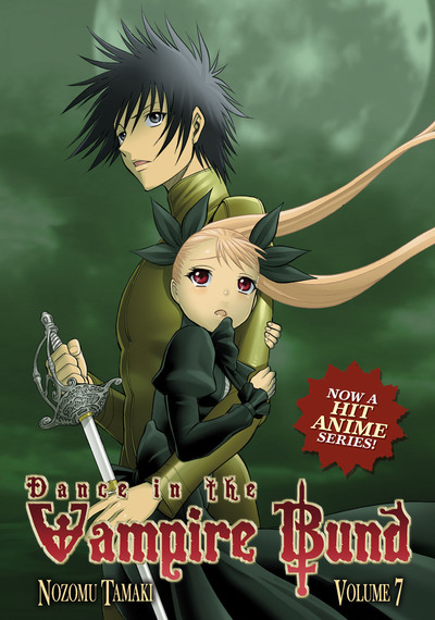 Dance in the Vampire Bund Vol. 7-電子書籍