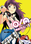 O/A(1)-電子書籍