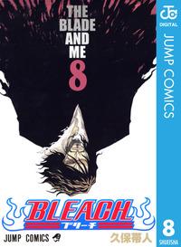 BLEACH モノクロ版 8