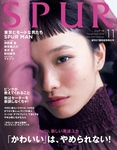 SPUR 2016年11月号-電子書籍