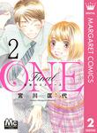 ONE Final ―未来のエスキース― 2-電子書籍