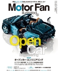 Motor Fan illustrated Vol.95-電子書籍