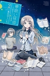 夢喰い探偵―宇都宮アイリの帰還―(2)-電子書籍