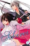 Sekirei, Vol. 5-電子書籍