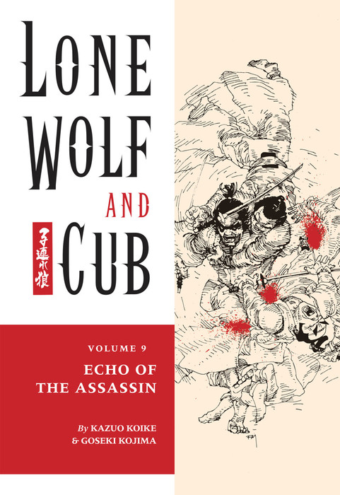 Lone Wolf and Cub Volume 9: Echo of the Assassin拡大写真