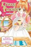Kitchen Princess Omnibus 4-電子書籍