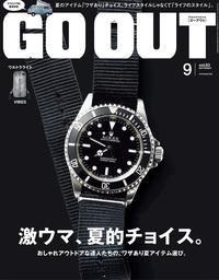 GO OUT 2016年9月号 Vol.83-電子書籍