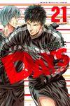 DAYS(21)-電子書籍