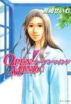 OPEN MIND-電子書籍