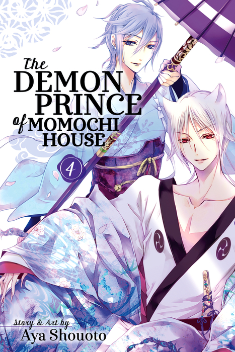 The Demon Prince of Momochi House, Volume 4拡大写真