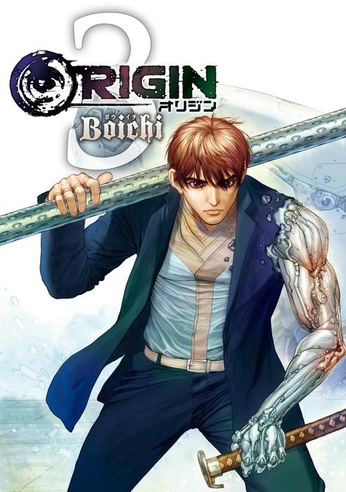 ORIGIN(3)-電子書籍-拡大画像