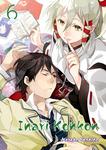 Inari Konkon 6-電子書籍