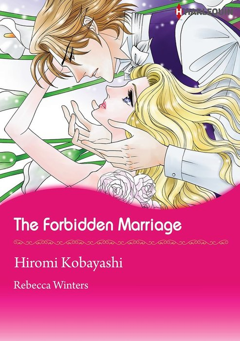 The Forbidden Marriage拡大写真
