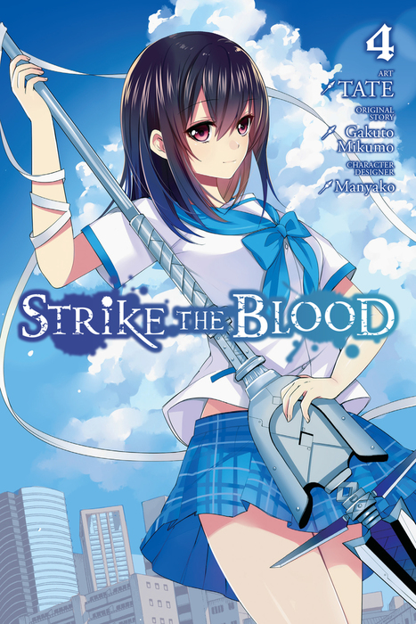Strike the Blood, Vol. 4 (manga)拡大写真