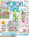 COTTON TIME 2016年 07月号-電子書籍