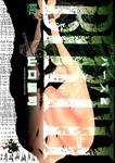 BIRTH (2)-電子書籍