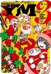 ヤングマガジン サード 2015年 Vol.1 [2014年12月6日発売]-電子書籍