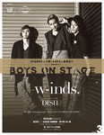 別冊CD&DLでーた BOYS ON STAGE vol.3-電子書籍