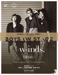 別冊CD&DLでーた BOYS ON STAGE vol.3