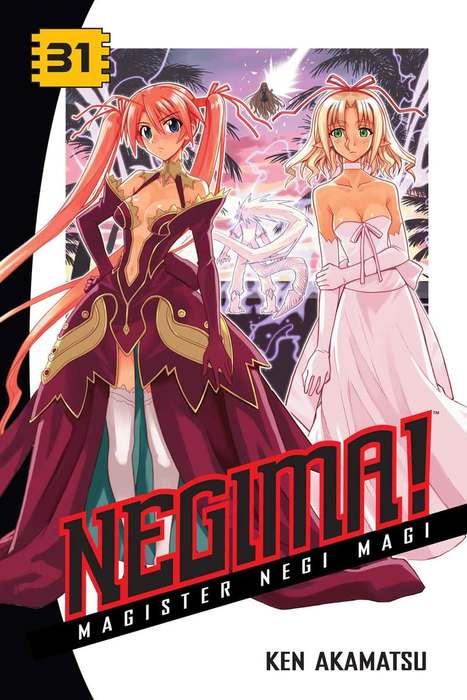 Negima! Volume 31拡大写真